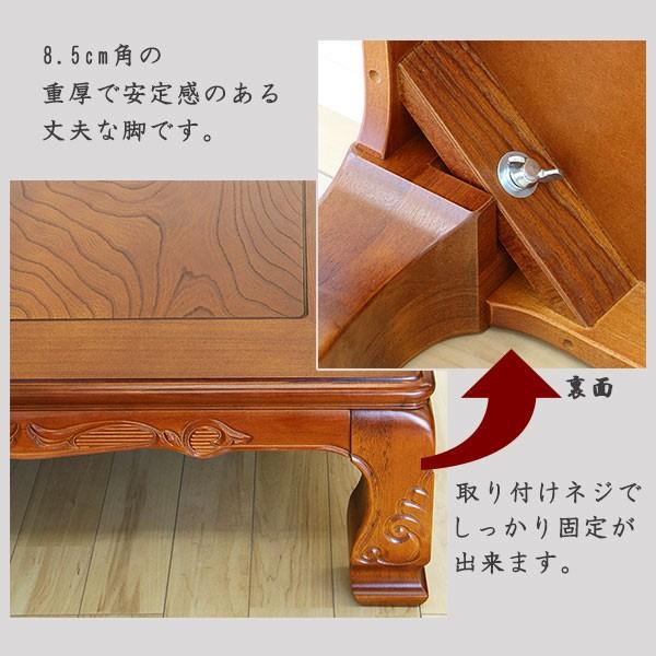 ケヤキ座卓 150cm 日本製