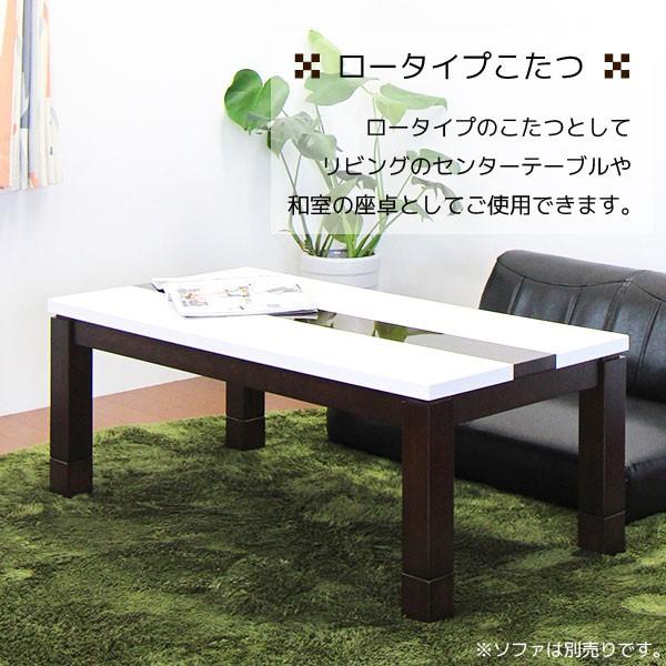 ダイニングこたつテーブル 高さ調節 4段階 幅120cm 鏡面 モダン