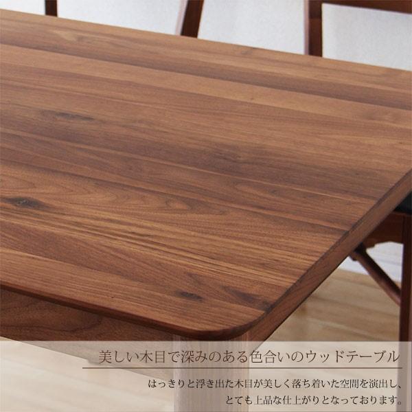 ダイニングテーブルセット 5点セット 4人用 北欧 カフェ