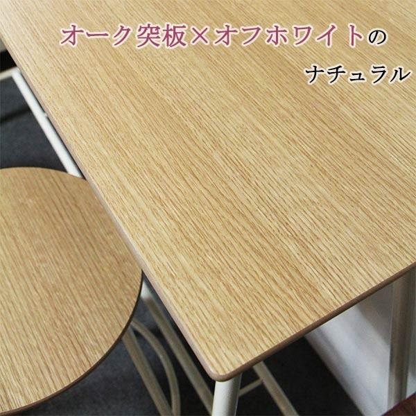 カウンターテーブルセット