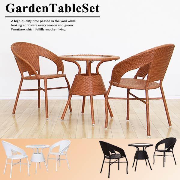 ガーデンテーブルセット