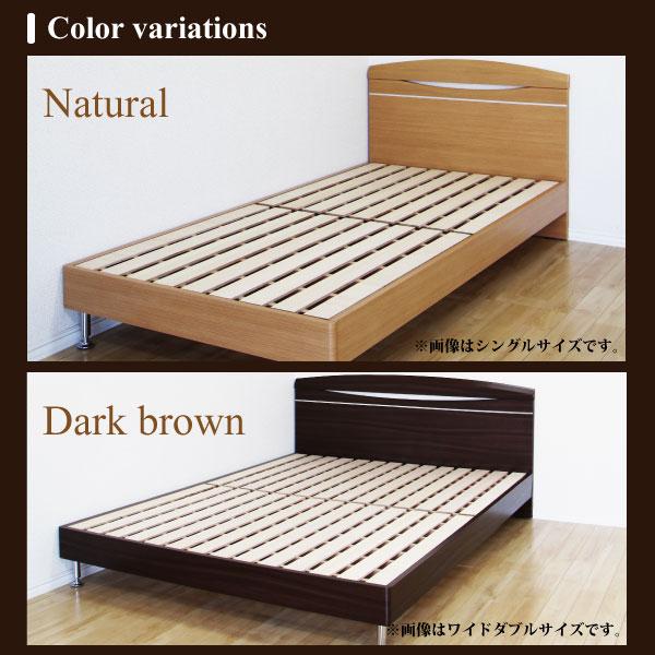 ベッド ダブルベッド フレームのみ すのこベッド