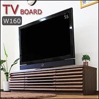 北欧風 テレビボード