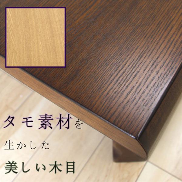 座卓 ローテーブル 150