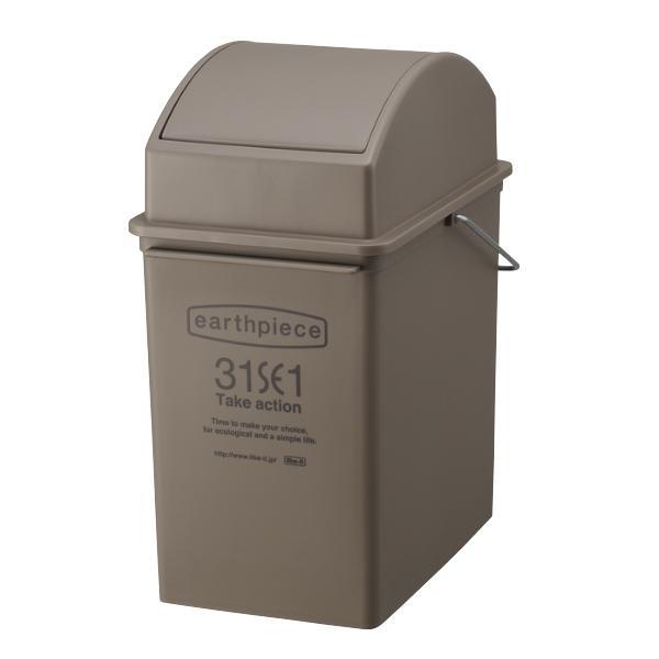 ゴミ箱 スイングダスト アースピース 浅型 ふた付き 17L ( ごみ箱 17リットル スイング式 蓋つき スリム 角型 持ち手付き キッチン リビング ) interior-palette 18