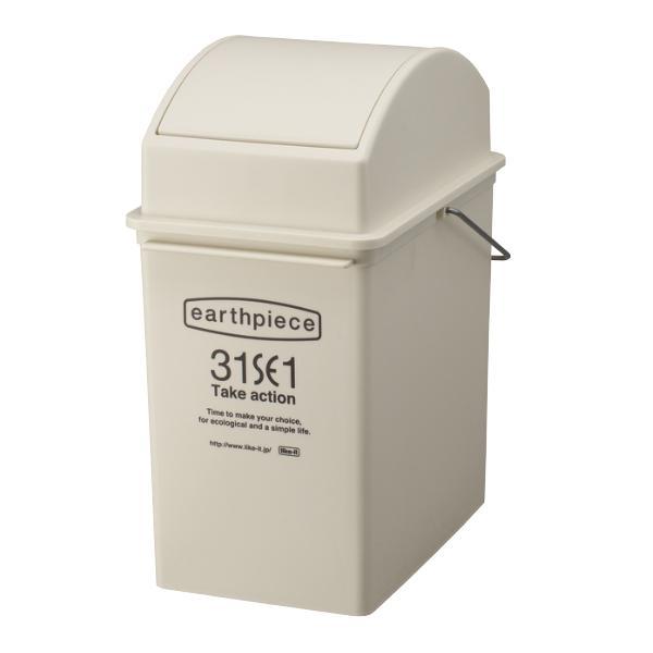 ゴミ箱 スイングダスト アースピース 浅型 ふた付き 17L ( ごみ箱 17リットル スイング式 蓋つき スリム 角型 持ち手付き キッチン リビング ) interior-palette 16