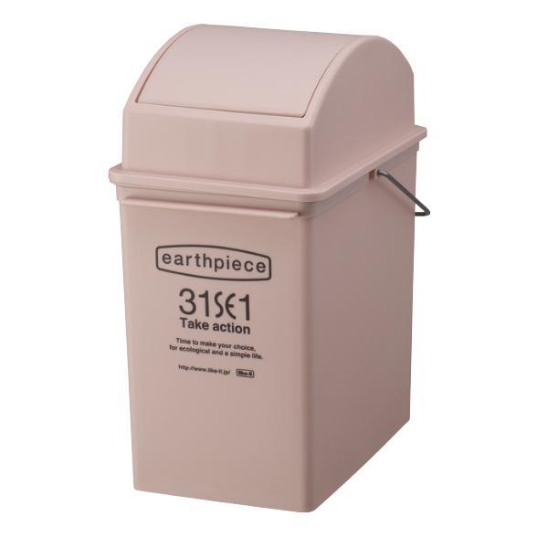ゴミ箱 スイングダスト アースピース 浅型 ふた付き 17L ( ごみ箱 17リットル スイング式 蓋つき スリム 角型 持ち手付き キッチン リビング ) interior-palette 17