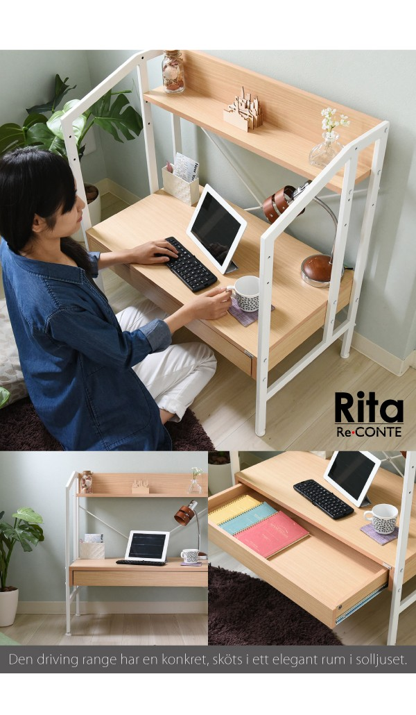 Rita デスク ワークデスク 北欧 ブルックリンスタイル 幅 80 DRT-1001