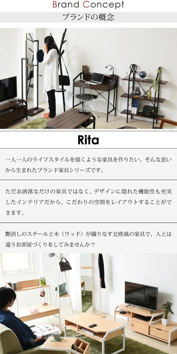 Rita  スタンドミラー 姿見 ブルックリンスタイル 166cm DRT-1005