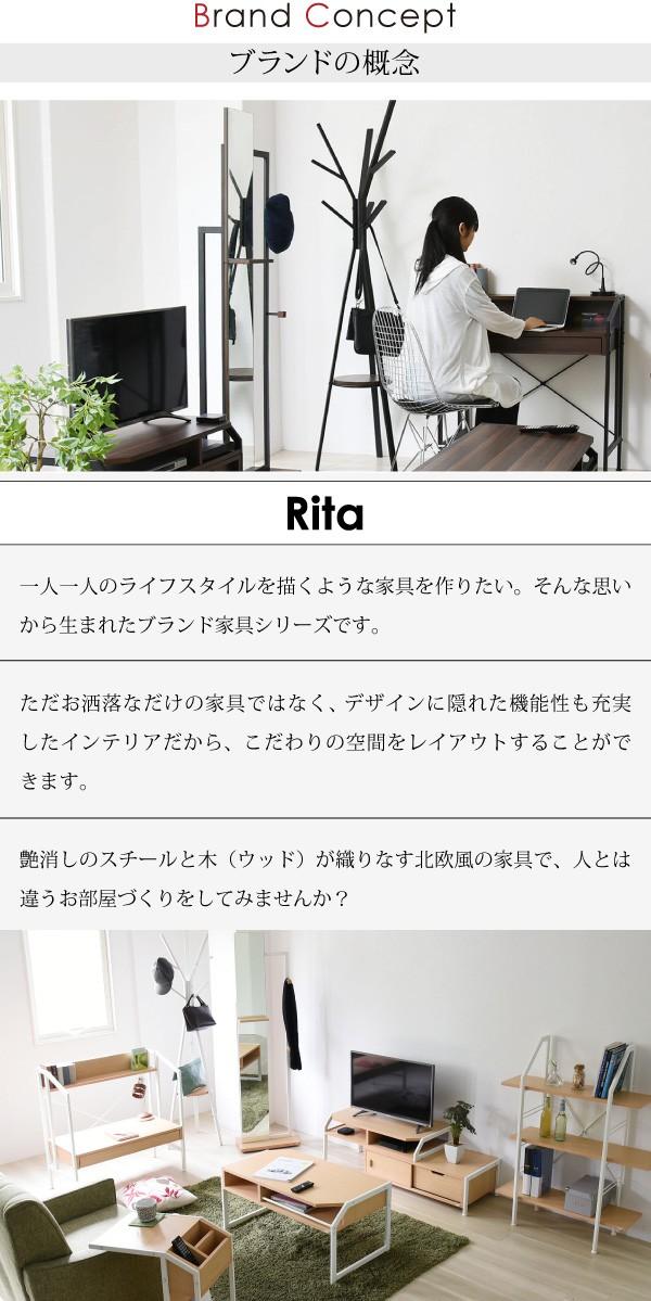 Rita ポールハンガー ブルックリンスタイル DRT-1006