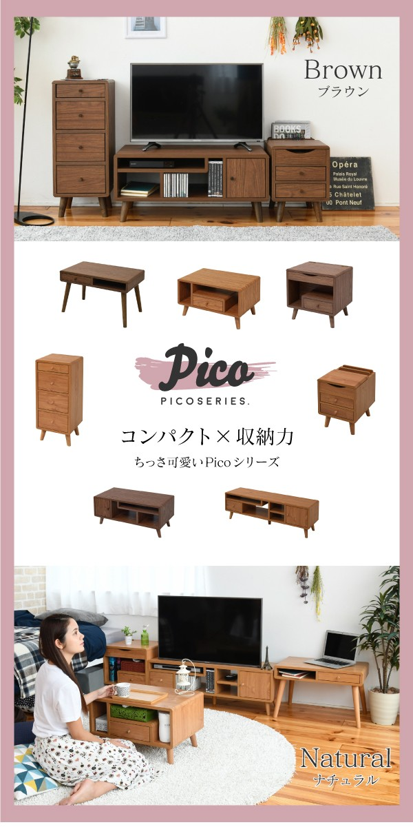 Picoシリーズ ドレッサー 幅45 奥行41 高さ46 FAP-0012