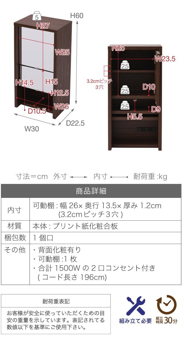 ドレッサー 鏡 ミラー 卓上 一面鏡 幅30 デスク別売 2口コンセント付き FBF-0001