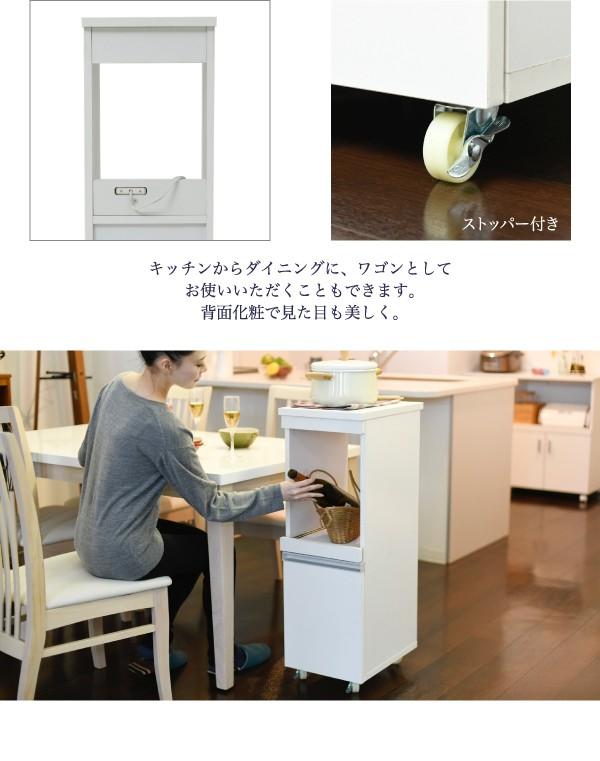 キッチン隙間収納