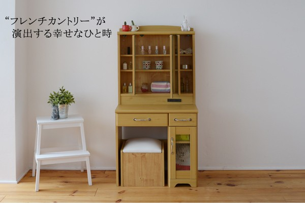 Lycka land 三面鏡 ドレッサー&スツール FLL-0034