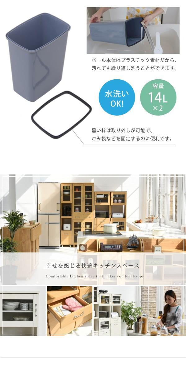 食器棚 コンパクト レンジ台 レンジラック ダストボックス ペール付 幅45 FLL-0070