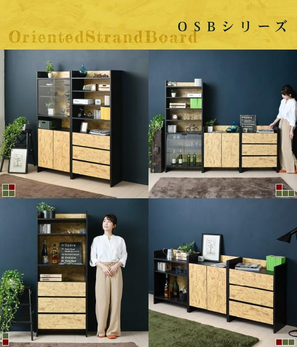 OSB オープンラック 組み合わせ自由 幅65 奥行35 DIY素材 FOS-0006