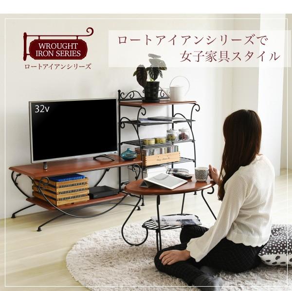 ロートアイアン シリーズ テレビ台 アンティーク風 IRI-0050