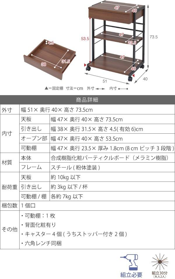 2WAY パソコンデスク 複合機ラック サイドラック KKS-0012