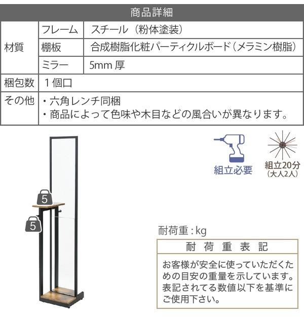 インダストリアル スタンドミラー 全身鏡 姿見 西海岸 アンティーク ヴィンテージ KKS-0020