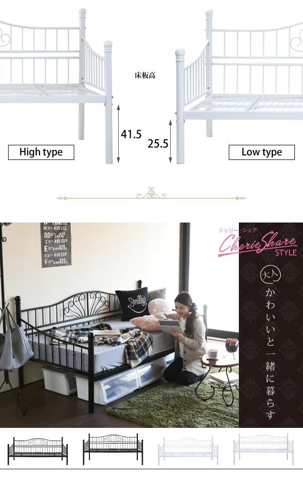 アイアン デイベッド シングル 2style×2way ソファ ベッド 高さ調節 床下収納
