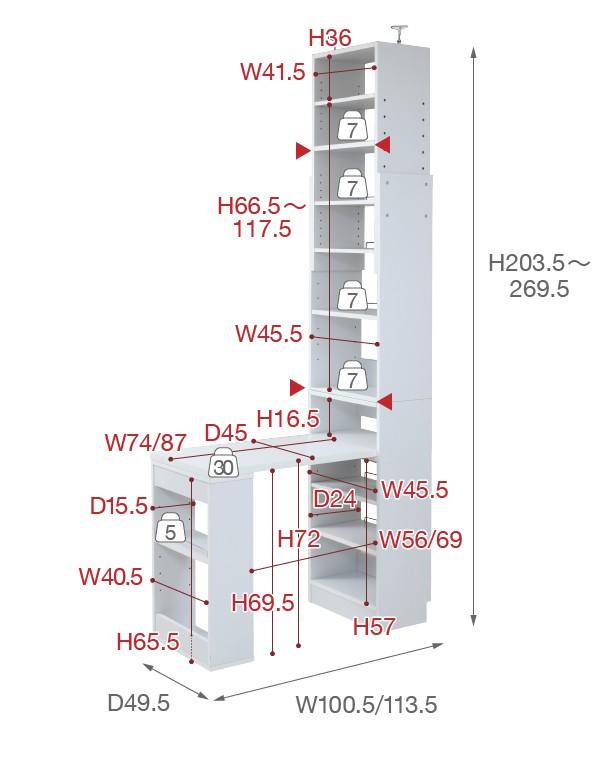 デスク&天井 突っ張り本棚 高さ204~249 スリムデスク コンパクト 壁面 SGT-0133