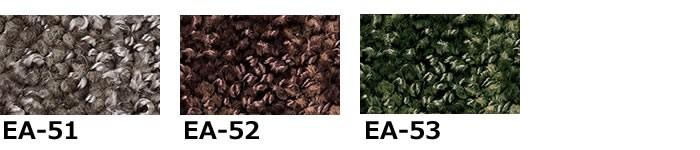 カーペット サンゲツ サンシーズンズ/EA