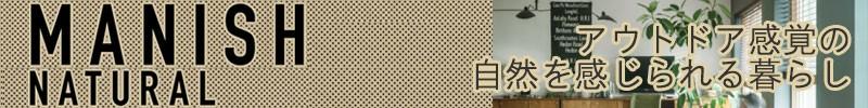 リリカラオーダーカーテンのシリーズ