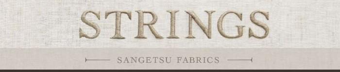 サンゲツオーダーカーテン STRINGS