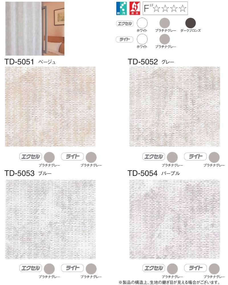 TD-5051 TD-5052 TD-5053 TD-5054