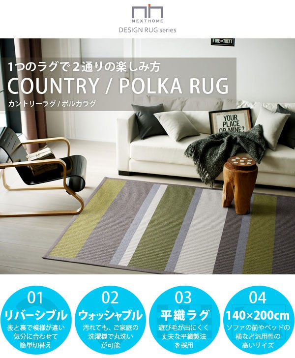 POLKA / COUNTRY RUG