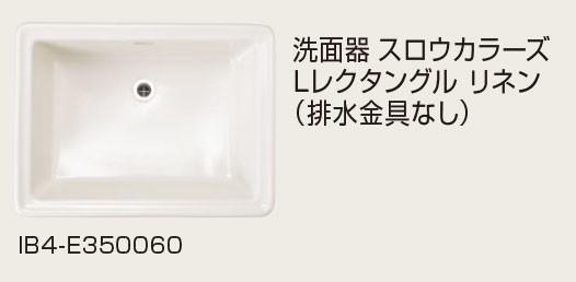 IB4-E350060