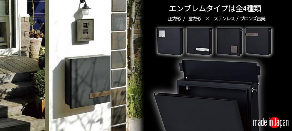 大型郵便物対応 ポスト Japane neo
