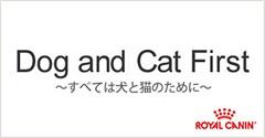 Dog and Cat First 〜すべては犬と猫のために〜