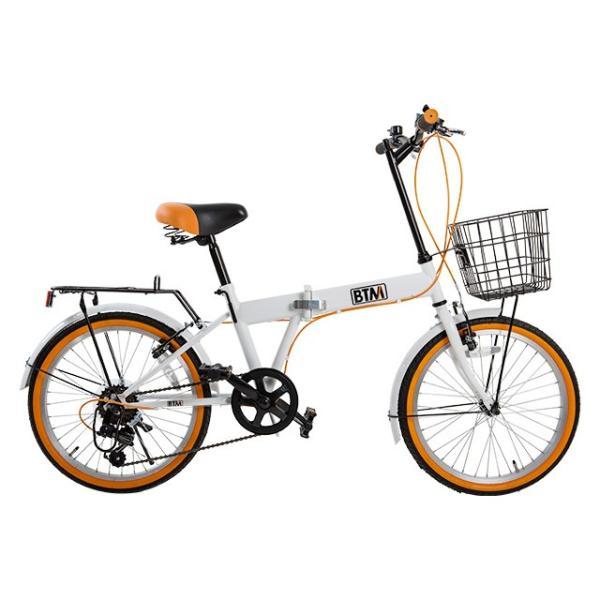折りたたみ自転車 20インチ 軽量 カゴ付き 荷台付き 一年安心保障 シマノ6段変速 鍵 ライト付 送料無料|iofficejp|16
