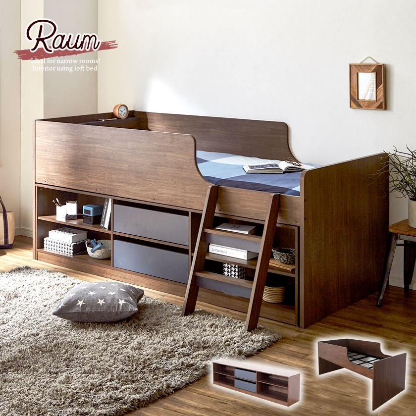 収納ベッド RAUM(ラウム)