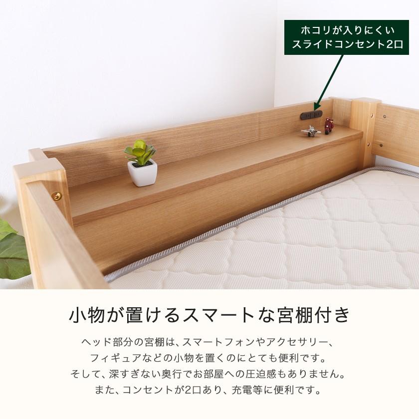 便利な棚付きロフトベッド