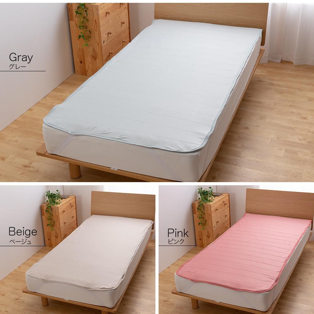 寝具 敷きパッド