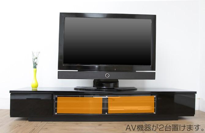 ローボードテレビ台 ノエル 幅180cm AV機器2台置けます