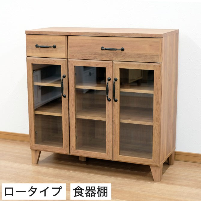 アンティーク調ロータイプ食器棚 メイン画像