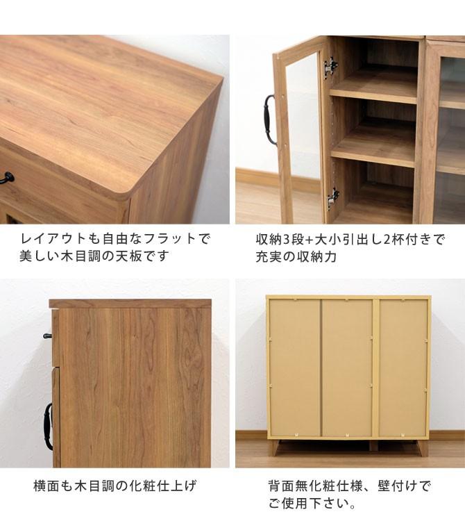 アンティーク調ロータイプ食器棚 商品詳細