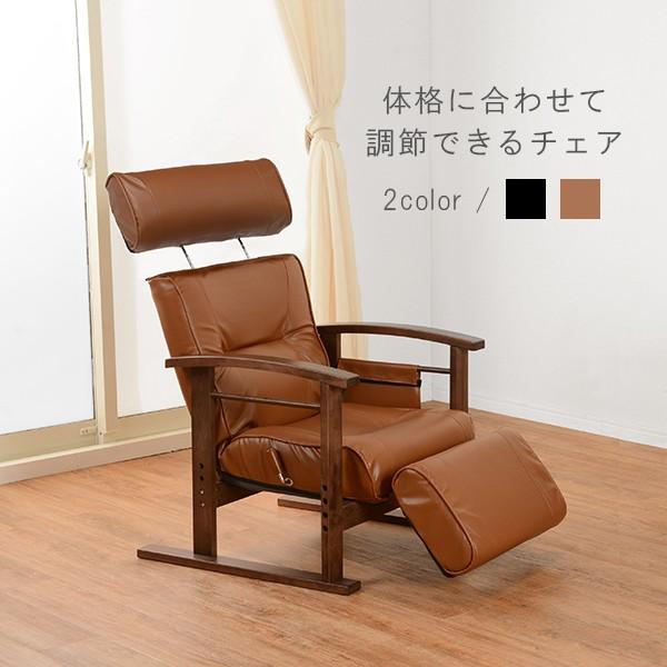 高座椅子 フットレスト付