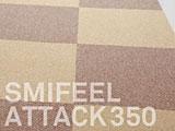 スマイフィール アタック350