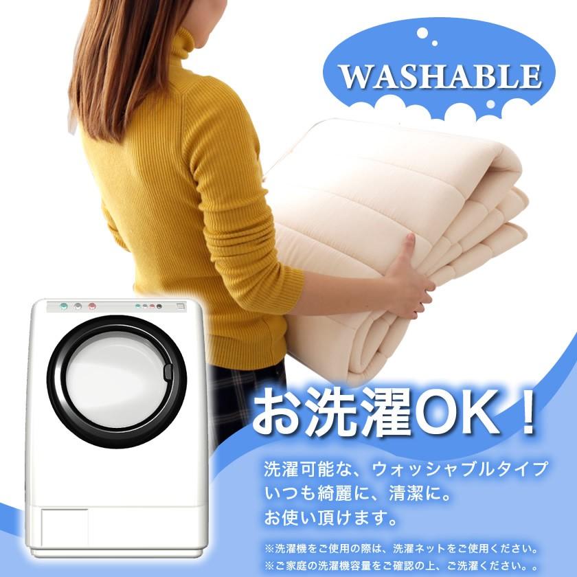 手洗い、洗濯機。ご家庭で洗えます。