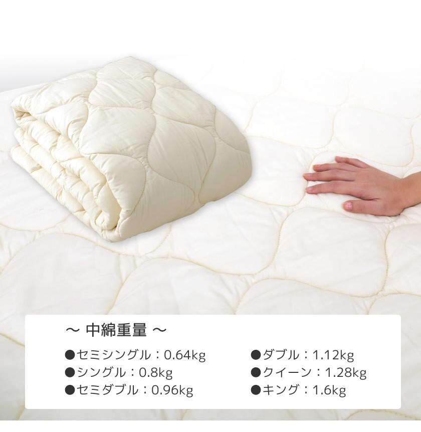 ふっくらとしたボリュームのベッドパッド