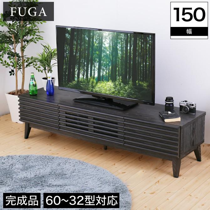 ★ブラックTVボード150