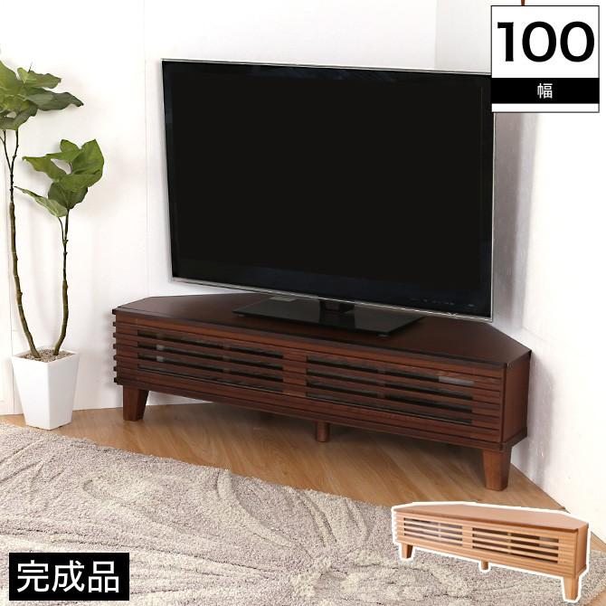 コーナーTV台 フーガ100