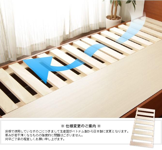 吸湿・通気性のいい丈夫な桐すのこ床板採用。