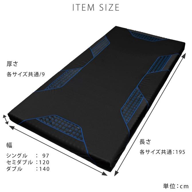 西川エアーSIハード AIR-SI Hard サイズ詳細画像