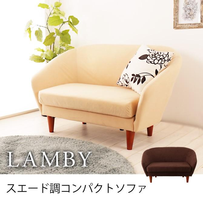 Lamby