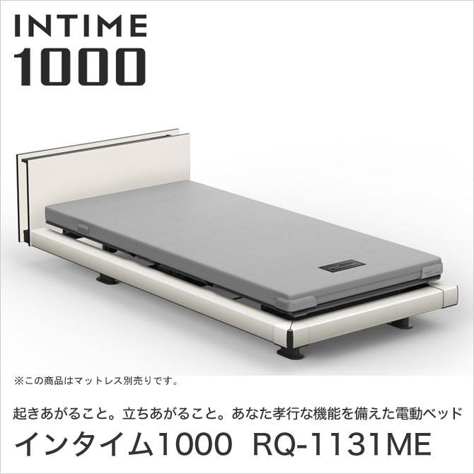 INTIME1000 RQ-1131ME